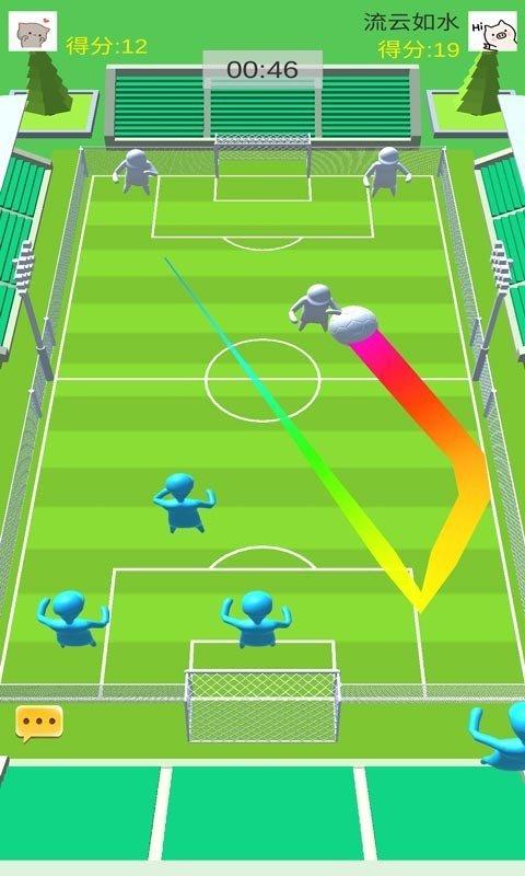 全民足球射击大作战软件截图2