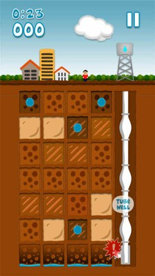 饥渴的地下水软件截图0