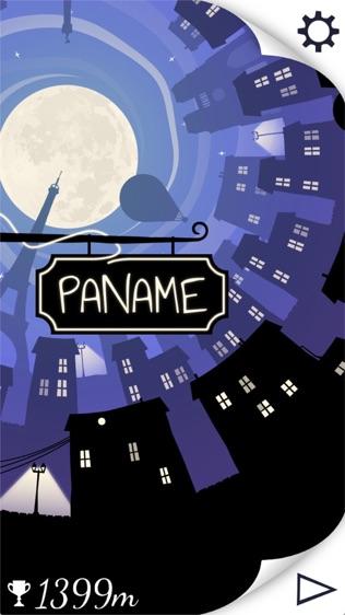 Paname软件截图1