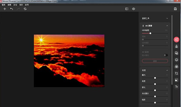 Movavi Picverse(图像编辑软件)