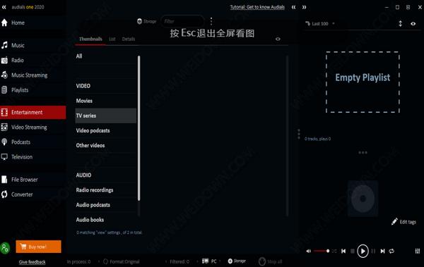 Audials One(音乐管理软件)下载