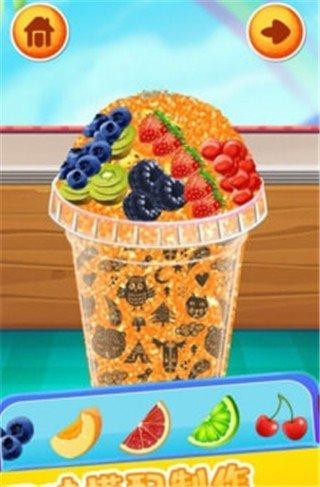 做饭游戏果汁制作软件截图1