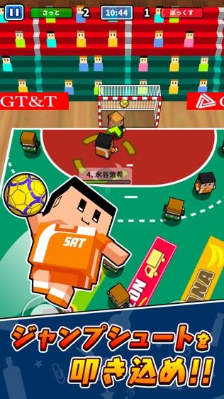 机でハンドボール软件截图1
