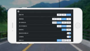 车轮行车记录仪软件截图1