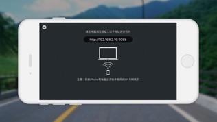 车轮行车记录仪软件截图2