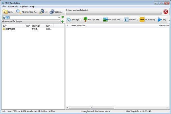 3delite MKV Tag Editor(视频标签编辑工具)下载