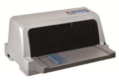 容大RP835打印机驱动