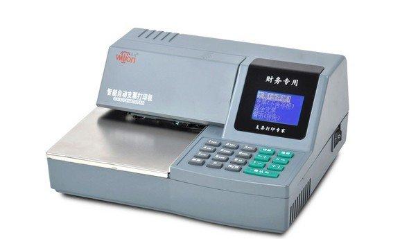 惠朗hl2009c打印机驱动