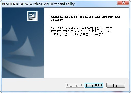 拓实n825无线网卡驱动