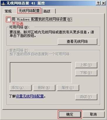 tl-wn726n无线网卡驱动