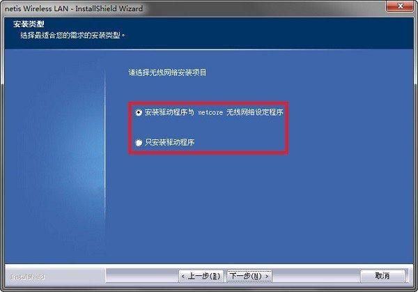 磊科 nw388 无线网卡驱动