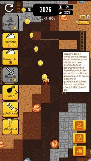 迷你地下世界探险游戏下载