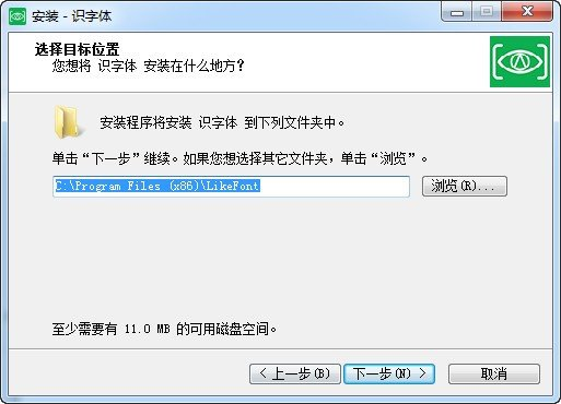 字体识别软件