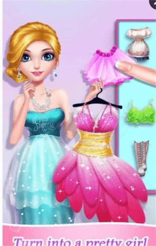 公主沙龙生日派对软件截图3