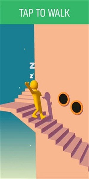 昏昏欲睡软件截图0