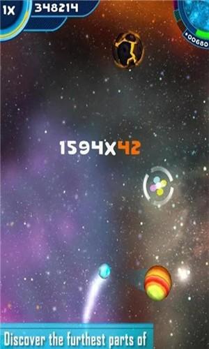 拯救彗星软件截图2