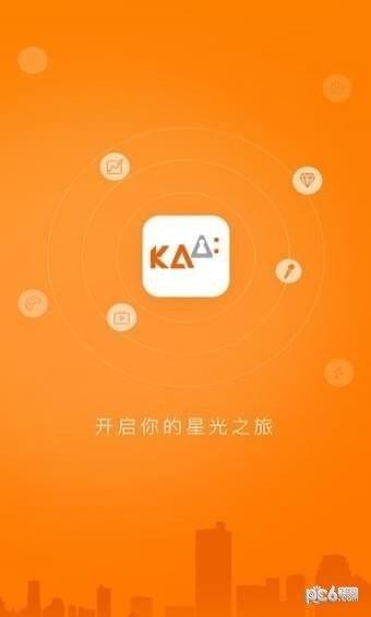 Kaa视频软件截图0