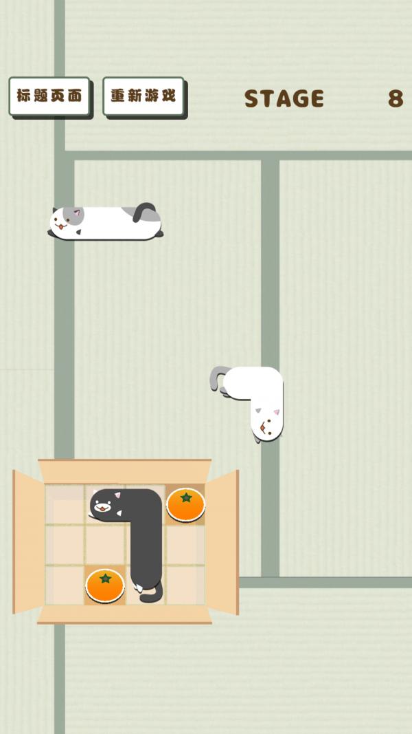 猫咪收集2软件截图0