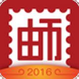 南京钱币邮票