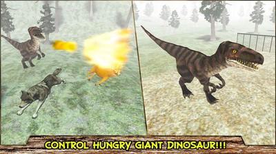 单机游戏侏罗纪软件截图1