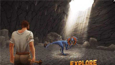侏罗纪生存岛求生3D软件截图1