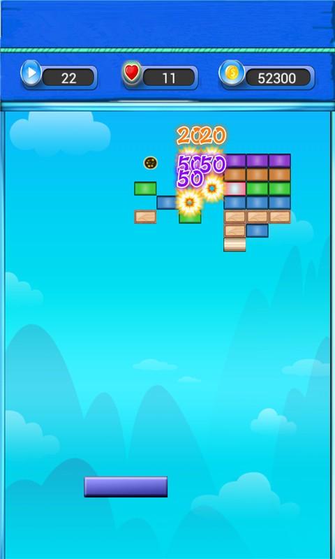 彩砖打砖块软件截图2