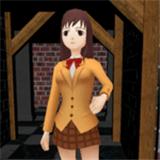 逃离高中女孩模拟器
