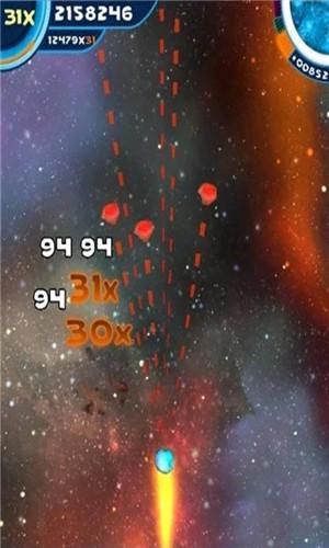 拯救彗星软件截图1