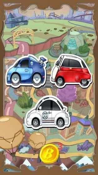 Q car软件截图3