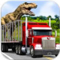 恐龙运输卡车模拟