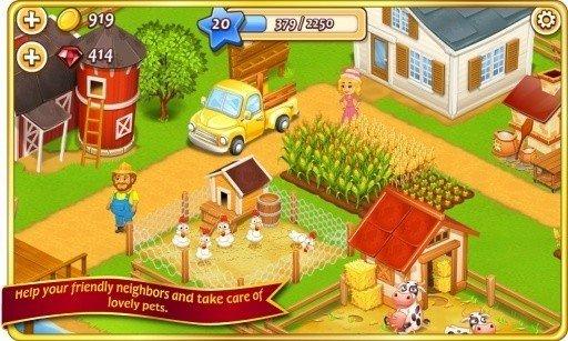 橙光农场软件截图0