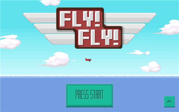 飞啊飞软件截图2