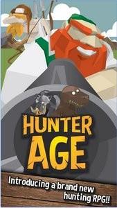猎人时代软件截图3