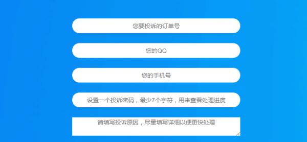 银通网软件截图1