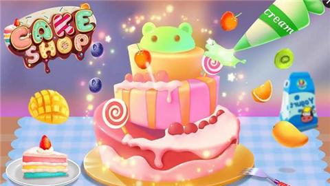 儿童烹饪蛋糕店软件截图0