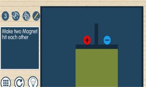 大脑风暴画线球球软件截图2