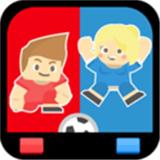 双人体育游戏