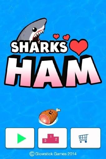 鲨鱼爱火腿软件截图1