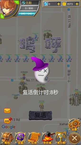 领土荣耀软件截图1