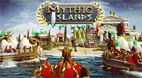 群岛神话软件截图0