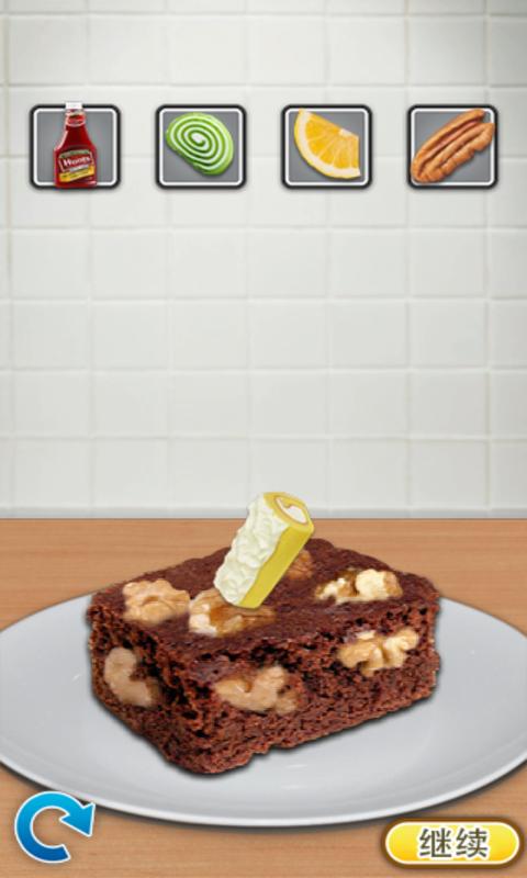 烹饪美味蛋糕软件截图2