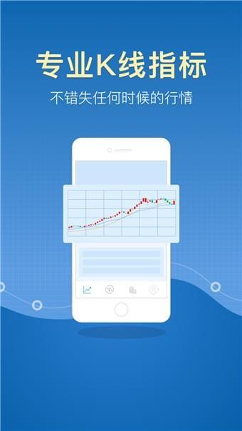 中币zb软件截图3
