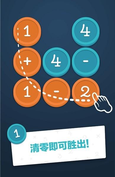 数学学院软件截图0