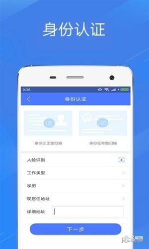 淘米街app软件截图2