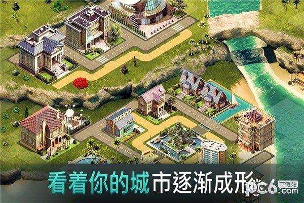 岛屿城市4模拟人生大亨软件截图0