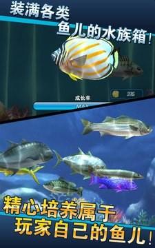 Ace fishing软件截图2