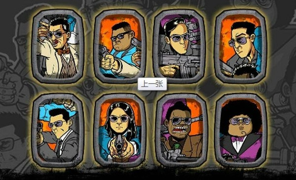 漫画8游戏平台软件截图1