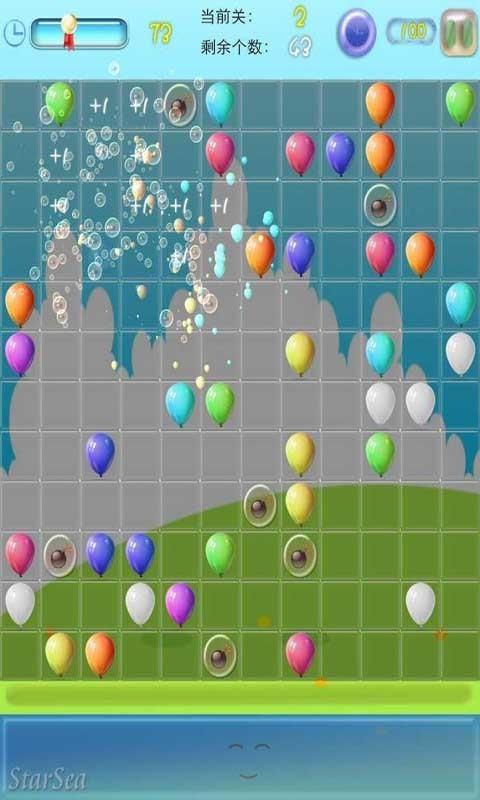 经典消球球软件截图0