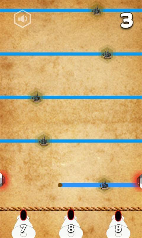 击溃海盗船软件截图2