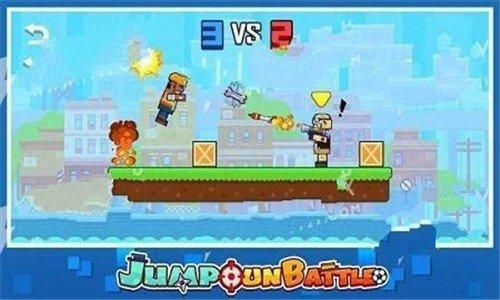 Jump Gun Battle软件截图0